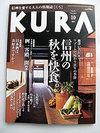 Kura_no71s